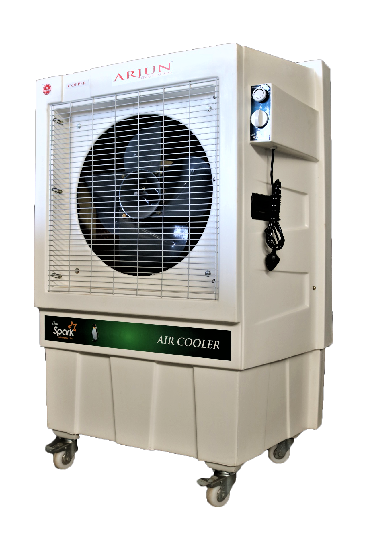 industrial Air Cooler Provider